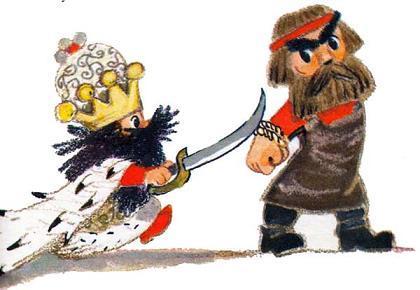 Петрушка в роли царя
