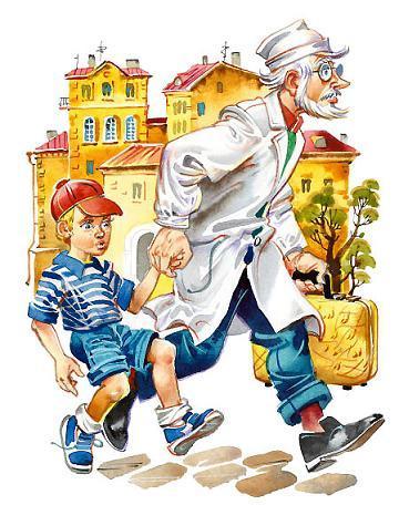 Детский Доктор бежал по улице и тащил за собой дрожащего Петьку