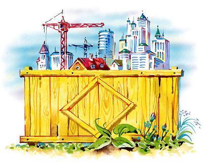 забор стройка