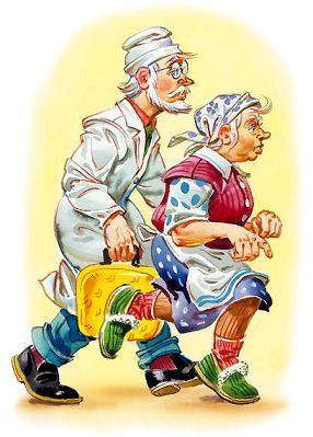 Анна Петровна и Детский Доктор бежали вдоль длинного забора жёлтый чемоданчик