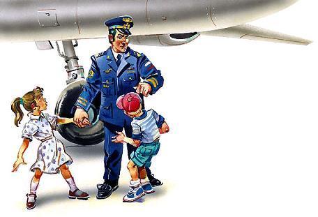 Петька и Тома и пилот