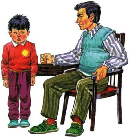 отец и сынсерьезный разговор