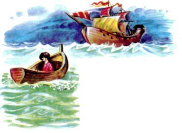 лодочка в море а навстречу корабль