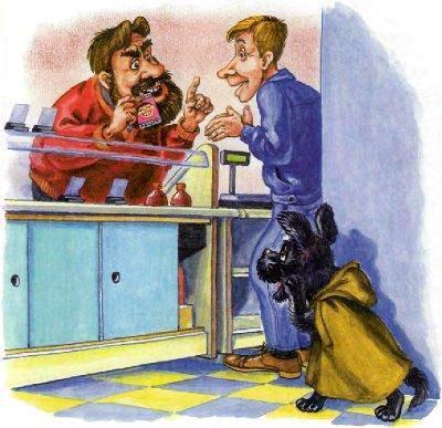 пёс Тузик подслушивает за злодеями
