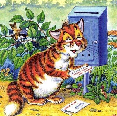 кот Пузик достал письмо из ящика