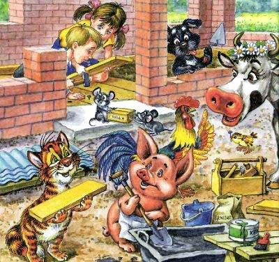 кот Пузик и пёс Тузик домашние животные строят новый дом