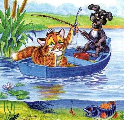 кот Пузик и пёс Тузик на рыбалке ловят рыбу с лодки