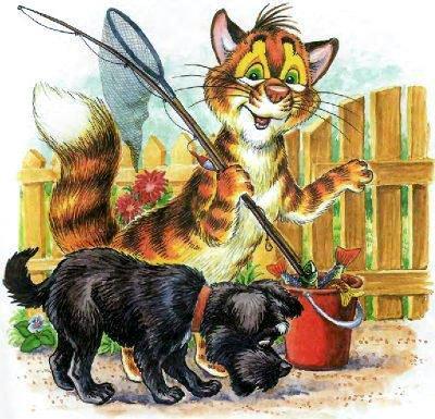 кот Пузик и пёс Тузик возвращаются с рыбалки