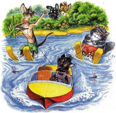 коты катаются на водных лыжах