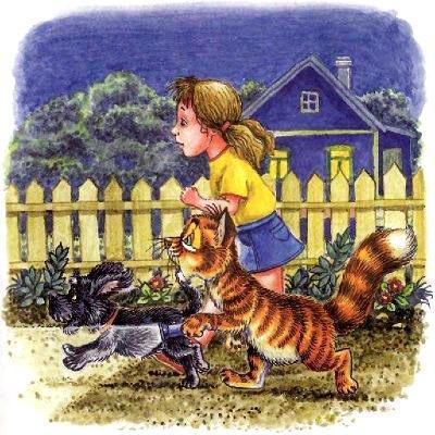 кот Пузик и пёс Тузик и девочка Дуся бегут по улице ночью с фонариком