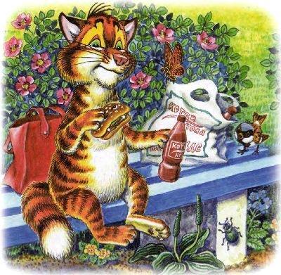 кот Пузик сидит на скамейке и перекусывает