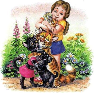 кот Пузик и пёс Тузик Дуся и котята