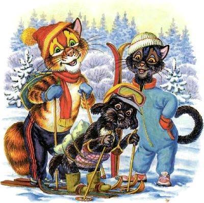 кот Пузик и коты на лыжах