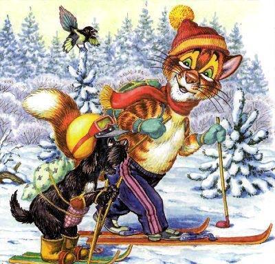 кот Пузик и пёс Тузик бегут на лыжах