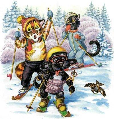 кот Пузик и пёс Тузик на лыжах