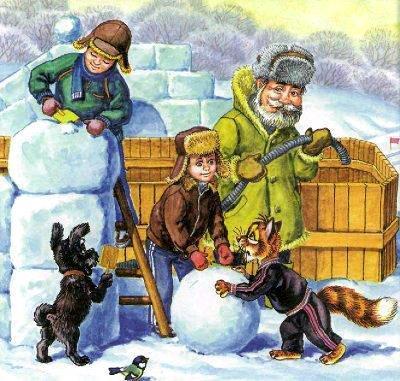 кот Пузик и пёс Тузик строят снежную крепость