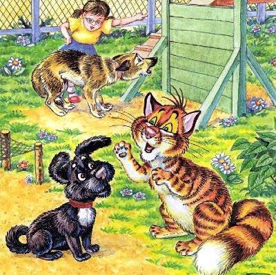кот Пузик и пёс Тузик на площадке дрессировщика