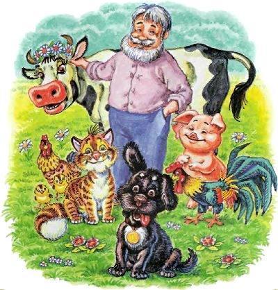 кот Пузик и пёс Тузик домашние животные