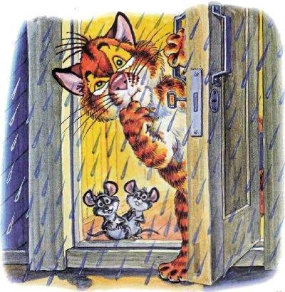 кот Пузик и мышки выглянули за дверь а там ливень дождь