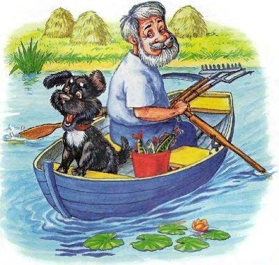 дедушка и пёс Тузик плывут на лодке