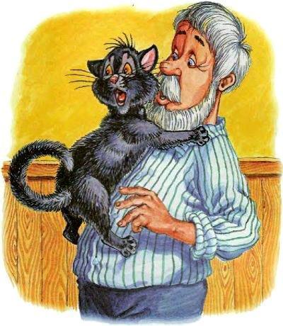 кошка прыгнула на дедушку