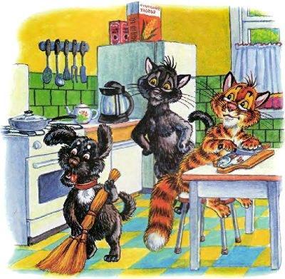 кот Пузик сидит за столоми пёс Тузик метет кухню и кошка