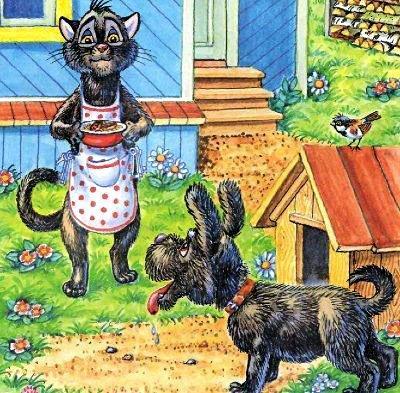 кошка несет еду для пса Тузика