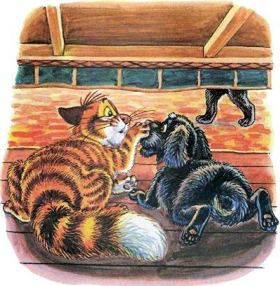 кот Пузик и пёс Тузик под кроватью
