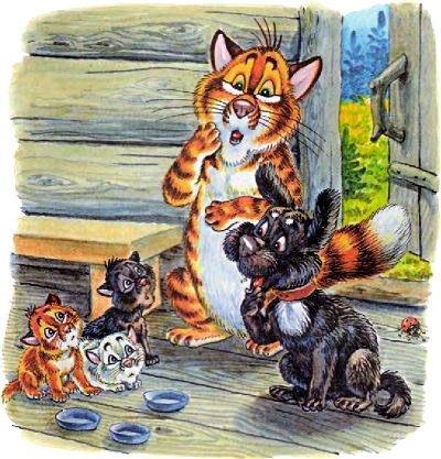 кот Пузик и пёс Тузик обныружили котят