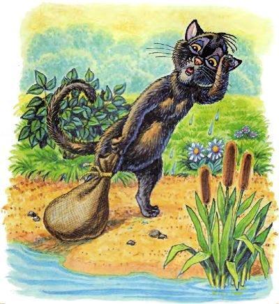кошка вытащила мешок на берег