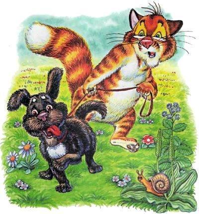 кот Пузик ведет пса Тузика на поводке