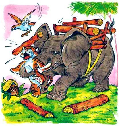 слон поймал тигра