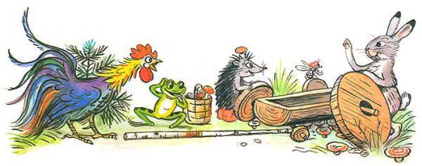 Сказка Сутеева про разные колёса и зверей