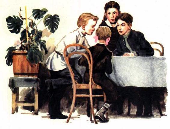 Ульяновы дети за столом