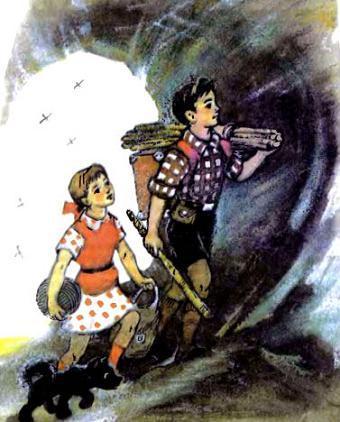 Фред Элли Тотошка идут в пещеру