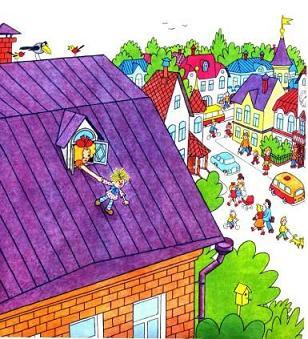сипсик и Аня на крыше дома