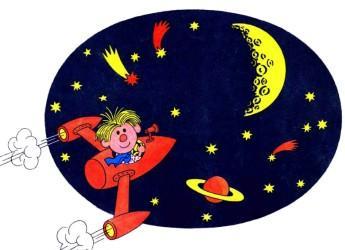 Сипсик летит на луну