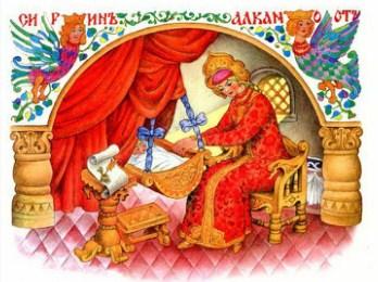 Сказка о царе Салтане | Изображение - 2