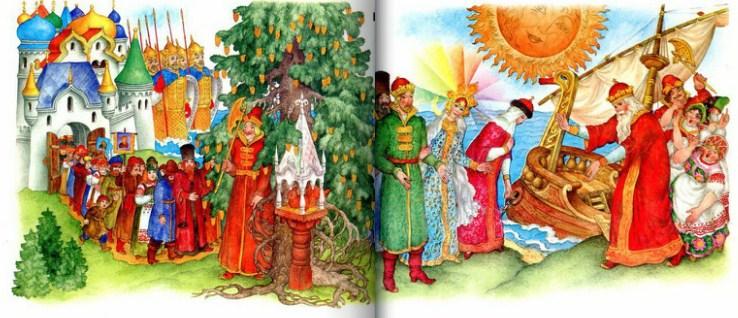 Сказка о царе Салтане | Изображение - 21