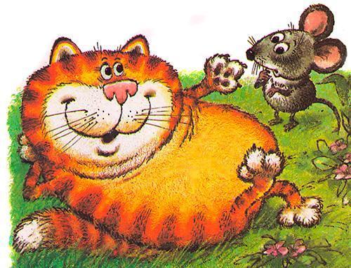 Сказка об умном мышонке, Маршак Самуил