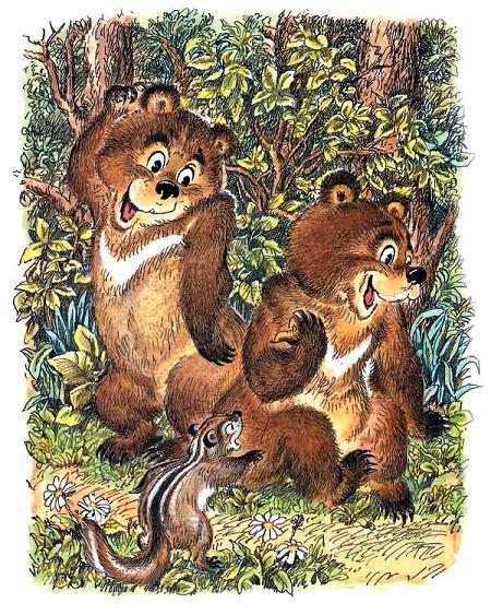 белогрудыми медвежатами и с дядюшкой бурундуком, у которого на спине тоже были полосочки.