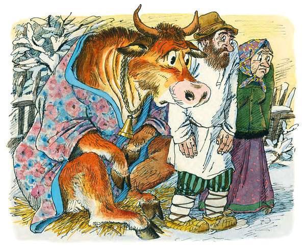 Отдал Басулю-коровушку