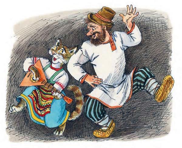 мужик и кошка танцуют в животе у волка