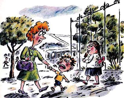 мальчик тянет маму в зоопарк