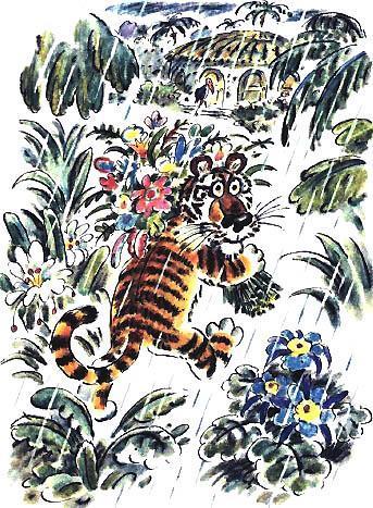 тигр с букетом цветов