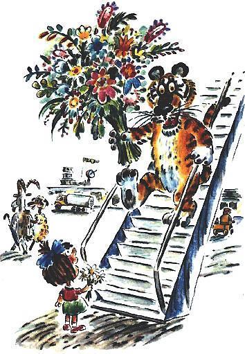 тигр с букетом цветов спускается по трапу самолета