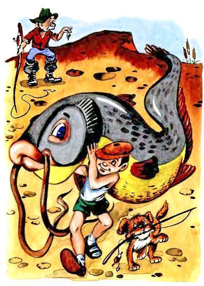 мальчик тащит огромную рыбу на спине рыбалка