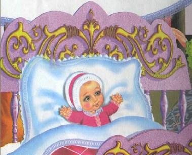 Сказка Спящая красавица,