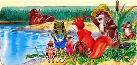 звери увидели башмак на берегу
