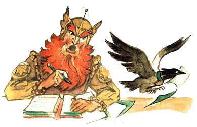 Кагги-карр ворует у генерала Баан-ну документ